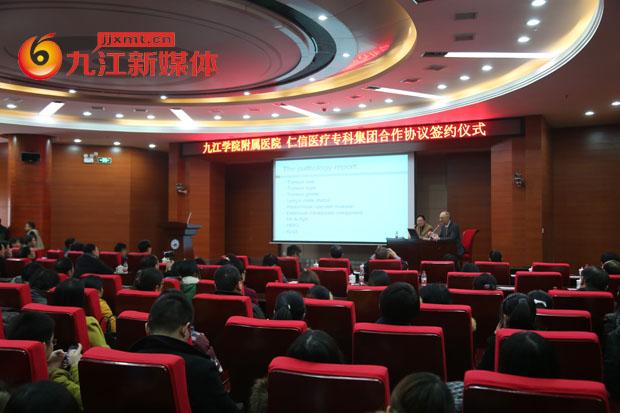 亚博体育app苹果学院临床医学院/附属医院与香港仁信医疗专科集团签署合作协议