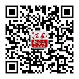 江南都市报二维码.jpg