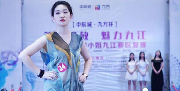 亚博体育app苹果赛区30强决赛名单出炉,姜边荣获最具网络人气奖